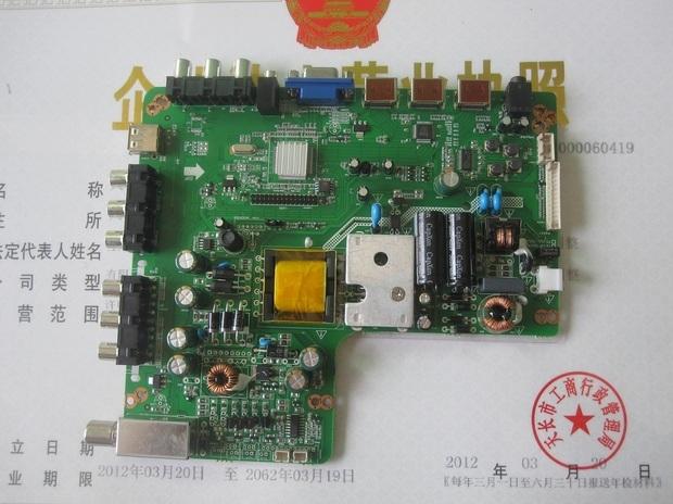 这是液晶电视三合一驱动主板.只是不知生产厂家?