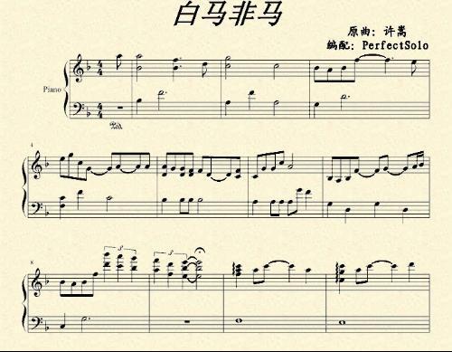 玫瑰浪花歌词曲谱-玫瑰花的葬礼简谱