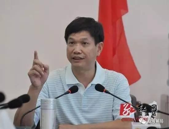【转】北京时间       当着省委书记的面,5名县委书记登台检讨 - 妙康居士 - 妙康居士~晴樵雪读的博客