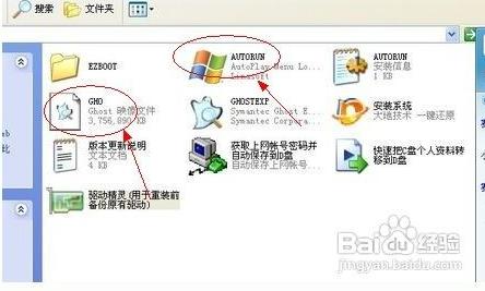 我从网上下载win7的系统 需要怎么安装到电脑c盘呢 不要用u盘和光碟