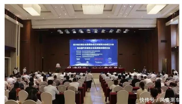 轻享任四川交通企业管理协会汽车租赁分会副会长单位