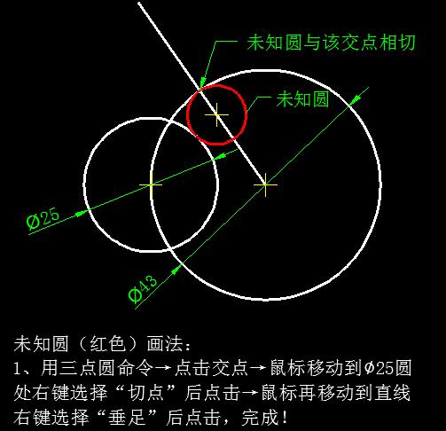 CAD中相切一个圆心,与一个圆知道和所在切点底v圆心桥cad图片