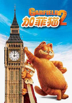 [动漫] 加菲猫 的幸福生活 全104集 [动漫] 加菲猫 [电影] 加菲猫