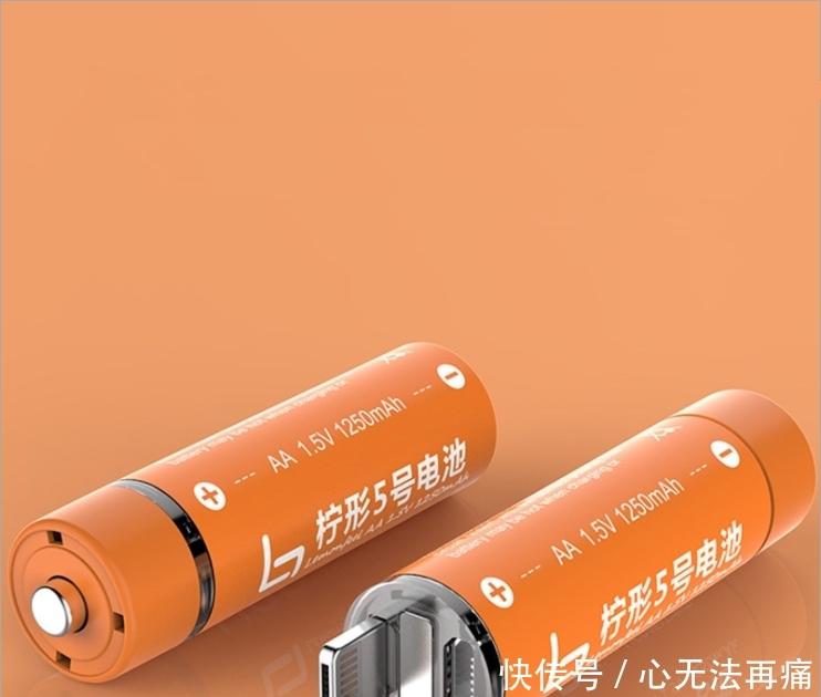 """出差不用再带充电宝?中国""""五号电池""""新出炉!行千里手机不断电"""