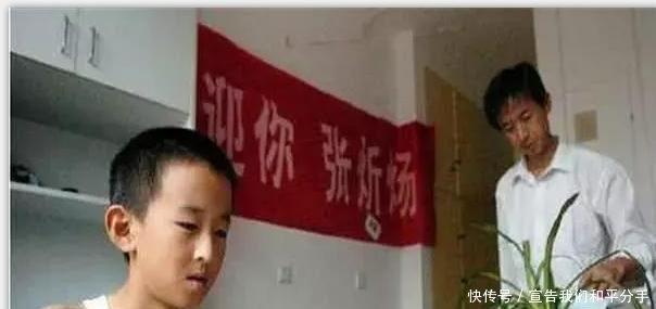 10岁上大学16岁考上博士,逼父母在北京买房的神童现在怎么样了
