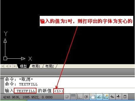 CAD打印空心后,字体是出来的?_360问在cad如何修剪中图片