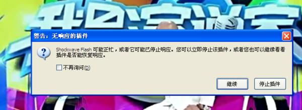 火狐浏览器下载视频_