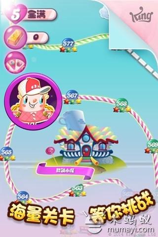 糖果传奇截图3