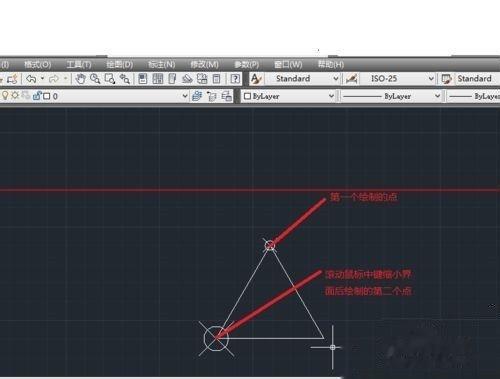 cad使用点样式绘制?打印点线性?cad明显不命令修改出施工图图片