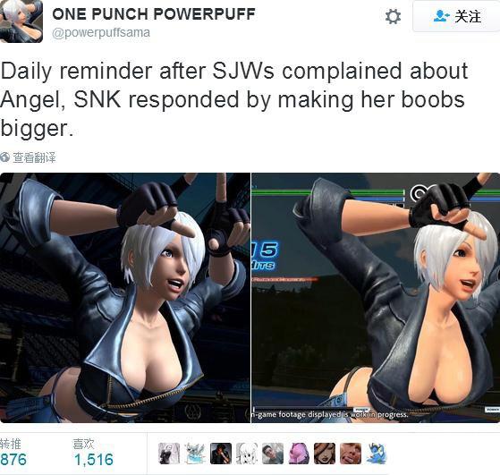 国外玩家表示《拳皇14》安琪儿太性感