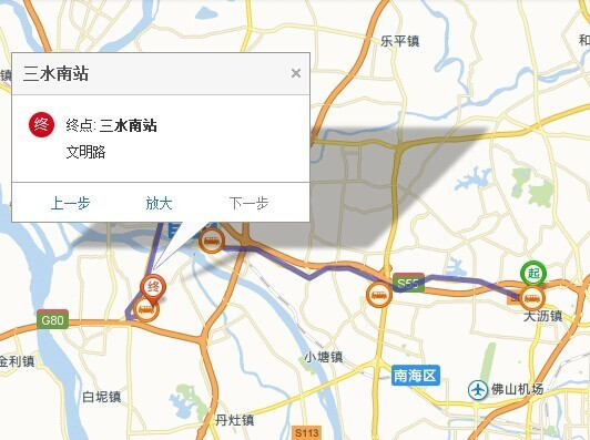 大沥汽车站到三水南站有多少公里