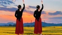 背面跳蒙古舞《高高原上草》在你的牧场自由的奔跑,豪爽