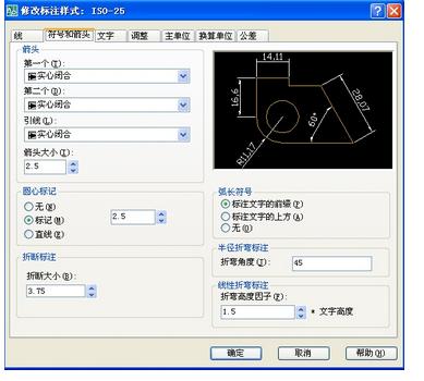 CAD类型线的尺寸修改_360v类型cad怎么文件箭头放大图片