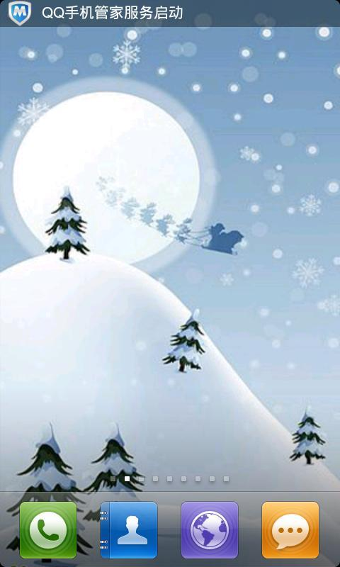 圣诞卡通动态壁纸_360手机助手