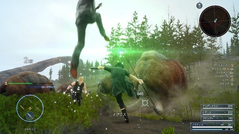 《最终幻想15》战斗画面