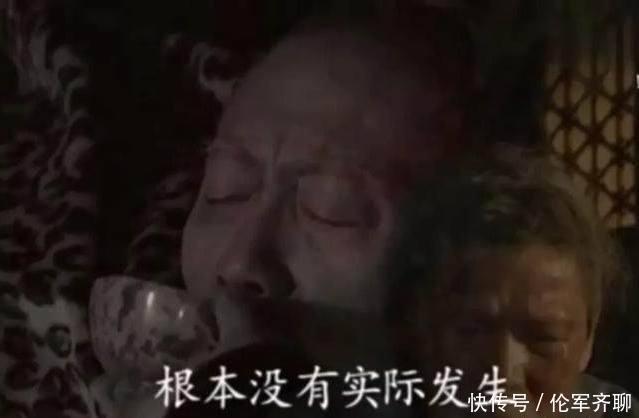 雍正王朝大意思中,改事实那段是影视诏书2345情趣结局图片