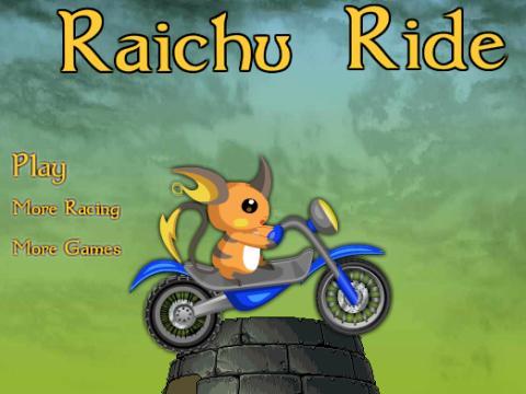 神奇宝贝骑摩托