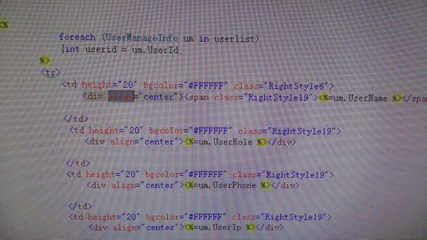 码被认为已过时是什么意思呢?我在用foreach语