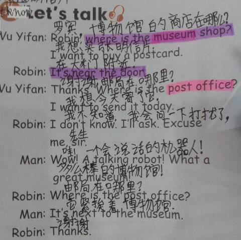 六年级PEP英语第一单元Let'talk怎么读_360问