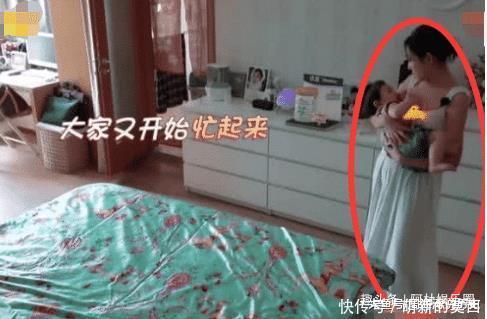 女星录制真人秀穿吊带出镜,胸前只用垫子挡着,网友博出位