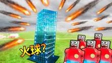 乐高游戏:高楼建筑物被外太空不明火球摧毁!
