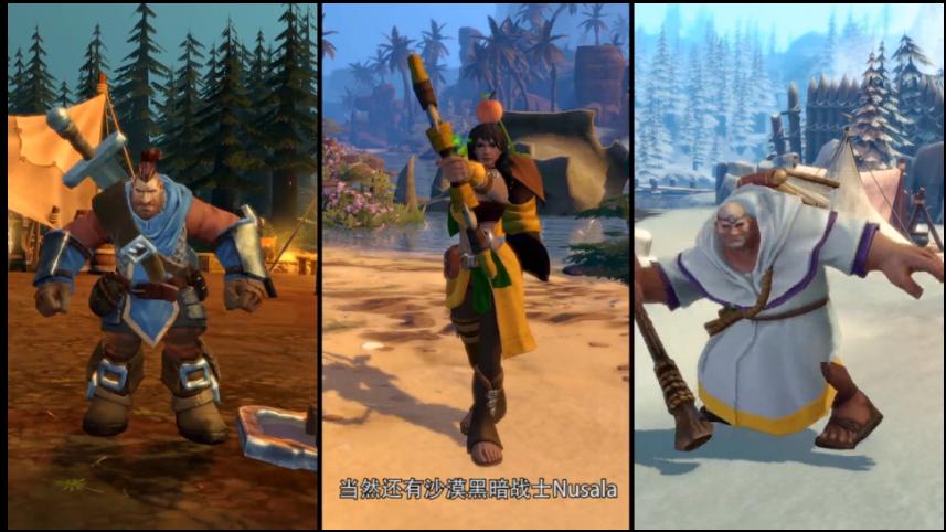 育碧公布RTS新作《安特利亚英雄传》今年8月30号发售