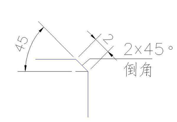 v上标上标中的侧石意思有2*45°是图纸_3件套四水龙头图纸连接图片