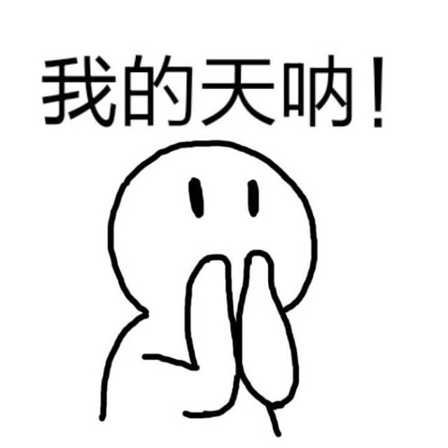 2017年05月16日 - 一统江山 - 一统江山的博客