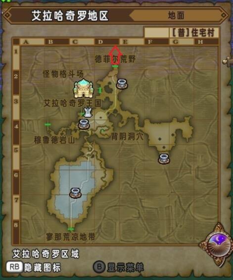 艾拉哈奇罗王国主线攻略2-2.jpg