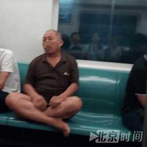 惊爆眼球:北京地铁上的那些不文明行为 - 一统江山 - 一统江山的博客
