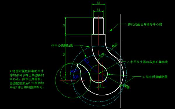 autocad2004钩子问答_360制作电机地线图纸图片