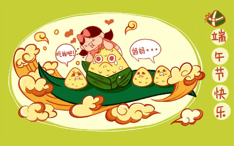 大家一定吃得很开心吧,可是,有木有想过粽子的感受呢?