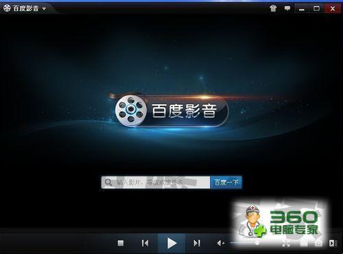 百度视频播放器下载_百度影音怎么加字幕_360问答