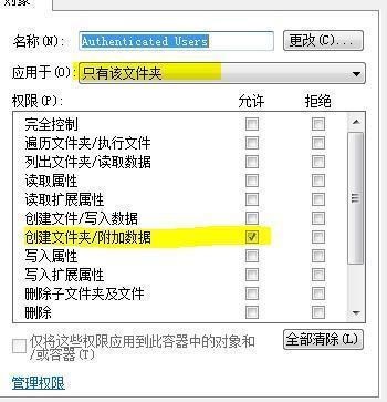 无法安装软件系统提示请确保向此文件夹复制文