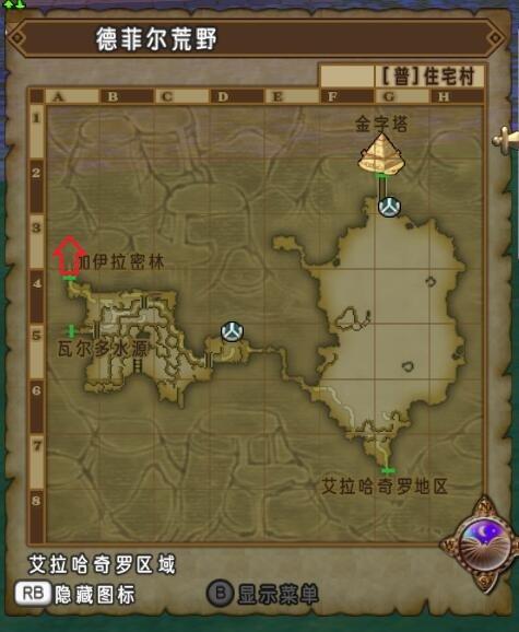 艾拉哈奇罗王国主线攻略3.jpg