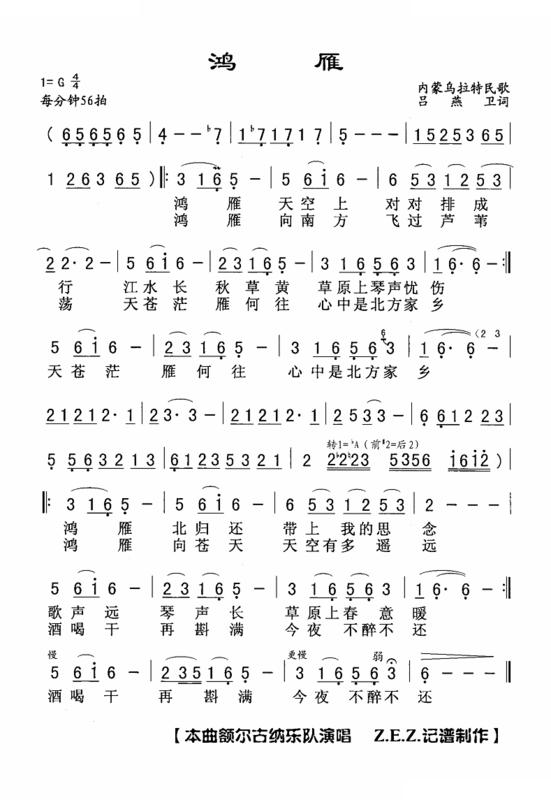 买柿子简谱_国画柿子
