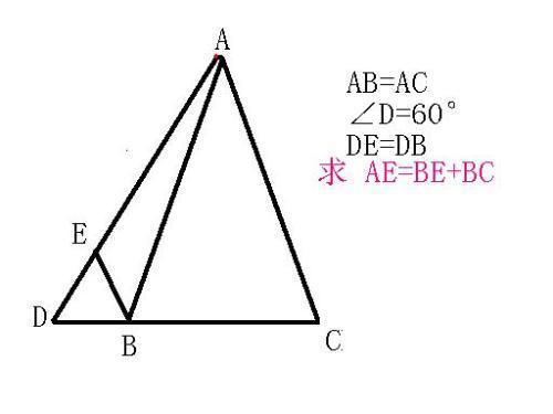 八视频数学年级奔腾题_360v视频金几何证明图片