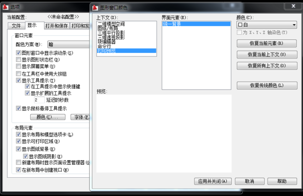 CAD打印背景改水平人孔黑色吊盖cad图片