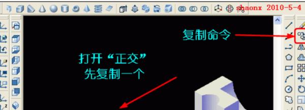 CAD二维转成三维_360问答光谷cad哪些有培训机构
