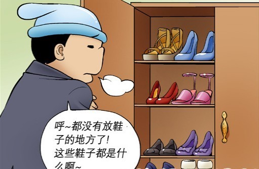小橘邪恶漫画_超级搞笑的邪恶漫画4