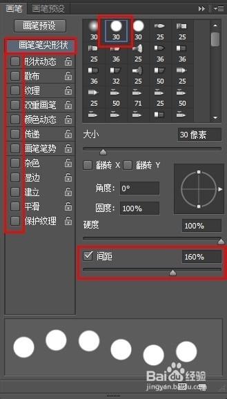 ps用工具虚线做出钢笔_360v工具景德镇碧桂园设计图图片