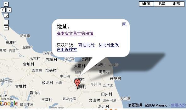 七洲列岛地图