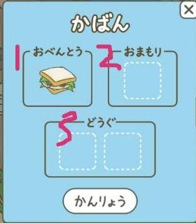 旅行青蛙背包有什么用?背包作用用途一览!