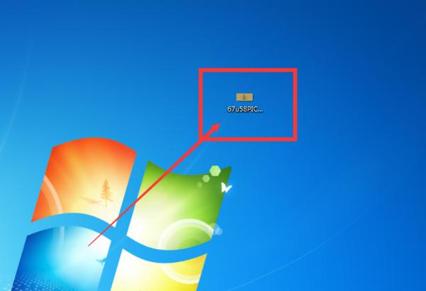 电脑windows7桌面壁纸怎么换_360问答