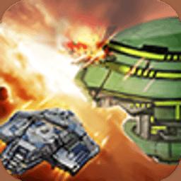 太空侵略者:异形战争