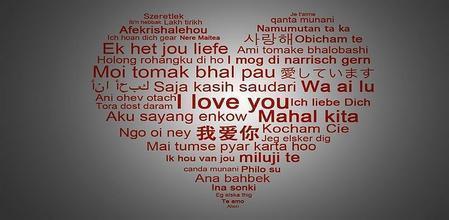 """最全的世界各国""""i love you我爱你""""写法和读法图片"""