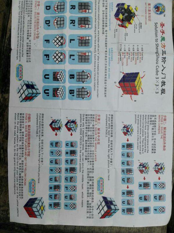三阶魔方的入门玩法教程|魔方玩法|魔方视频教程|魔方公式图解|(图4)