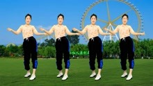热门广场舞《天涯落花》旋律太动听了 跳支美美的舞蹈!