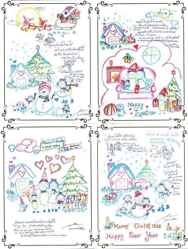 泰国国王手绘新年贺卡发售 传授国民幸福秘诀