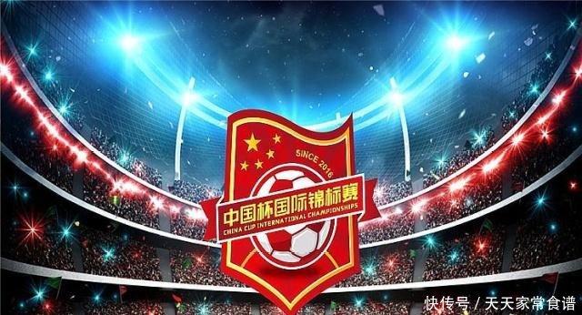 中国杯国足惨败收场,韦世豪铲伤对手输球输人,国足春天在哪里